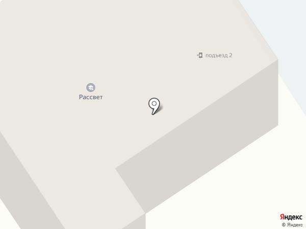 Дубрава на карте Старого Оскола