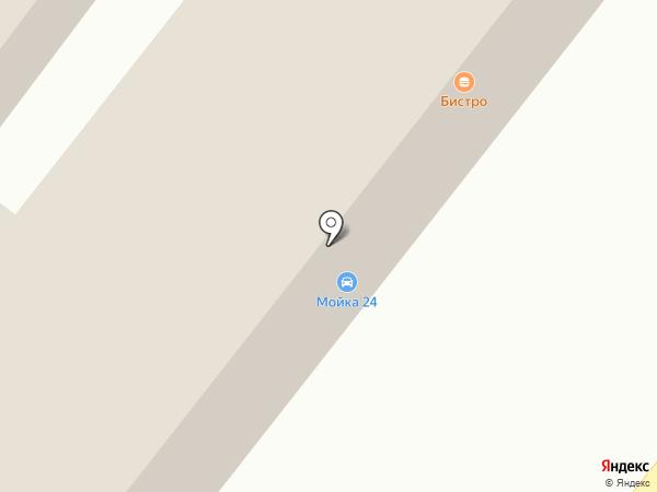Мастер-Ра на карте Люберец