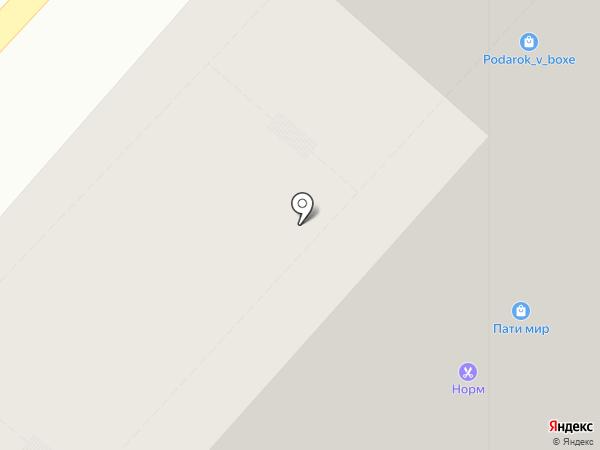 Фасоль на карте Люберец