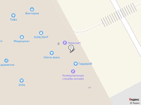 Aryahome на карте Люберец