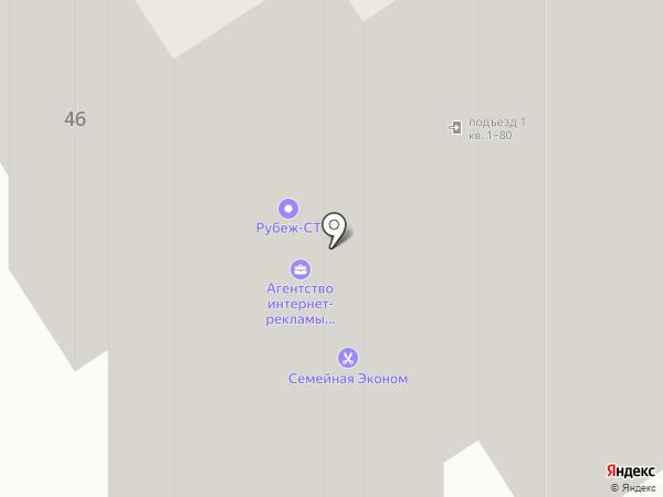 РУБЕЖ на карте Старого Оскола