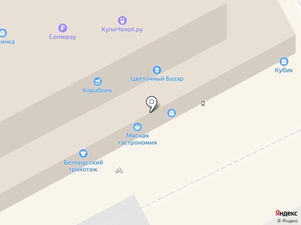 Атак на карте Ивантеевки