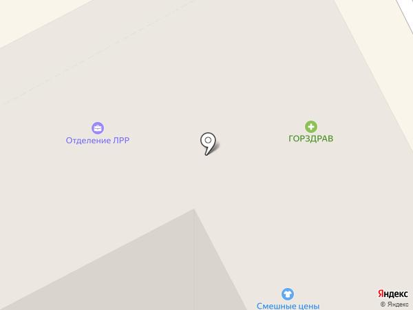 Отдел лицензионно-разрешительной работы на карте Люберец
