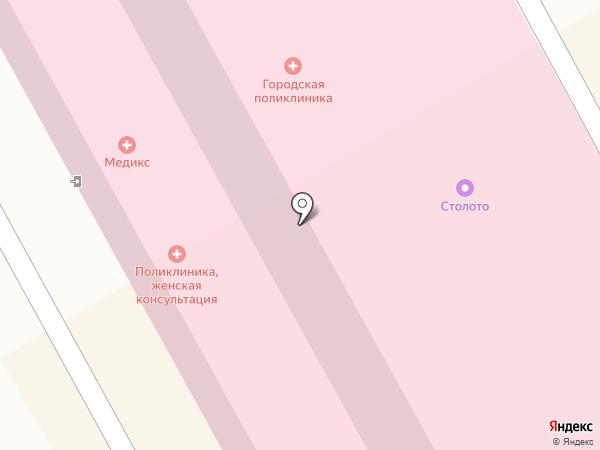 Женская консультация на карте Ивантеевки