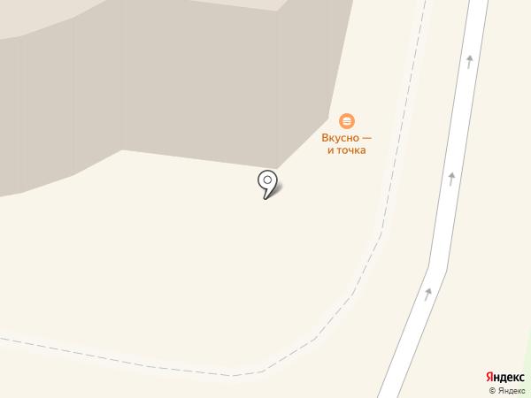 Макдоналдс на карте Лыткарино