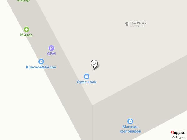 Халк на карте Люберец