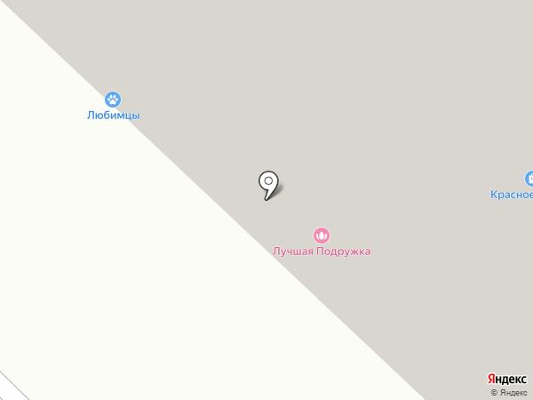 РОСНО-МС на карте Люберец