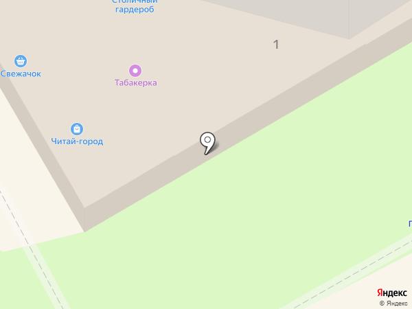 Магазин женской одежды на карте Ивантеевки