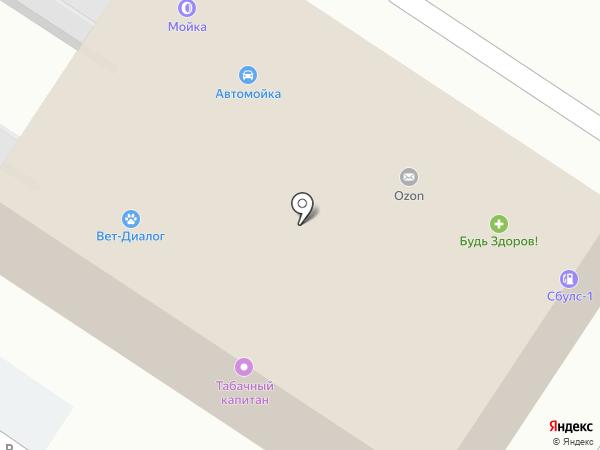 Метроном на карте Люберец