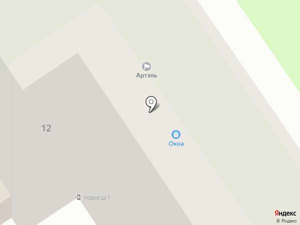Мастерская по ремонту одежды на карте Старого Оскола
