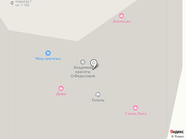 Тополь на карте Старого Оскола