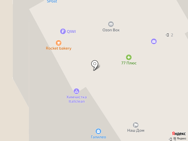 Наш Дом, ТСЖ на карте Ивантеевки