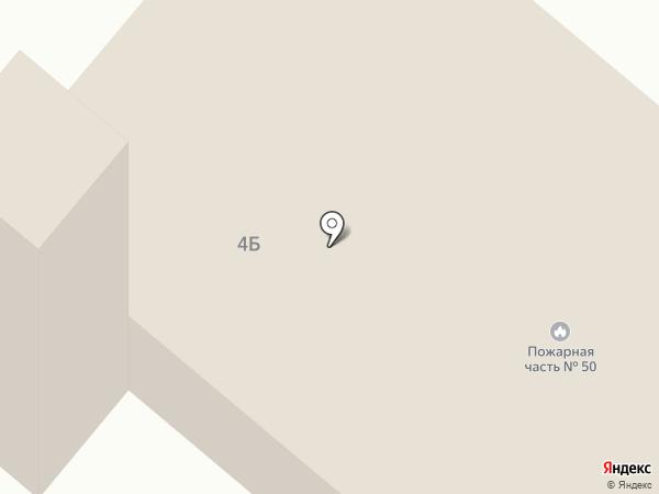 Пожарная часть №50 на карте Киреевска