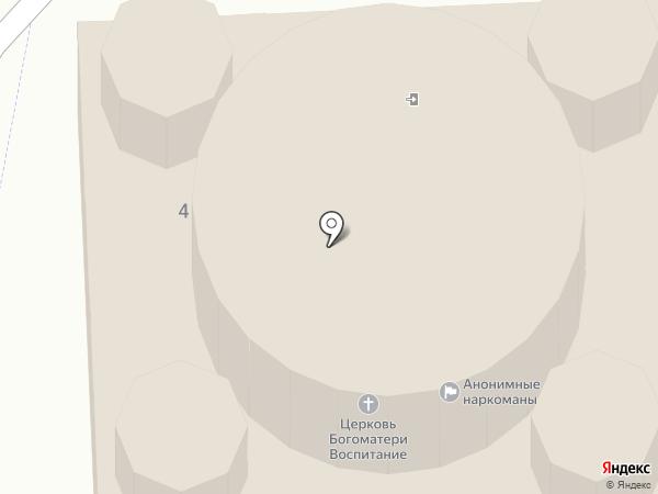 Храм Преподобного Сергия Радонежского в Некрасовке на карте Некрасовки