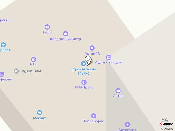 РеИнфоКом на карте Старого Оскола