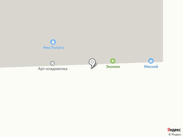 Вкуснодар на карте Люберец