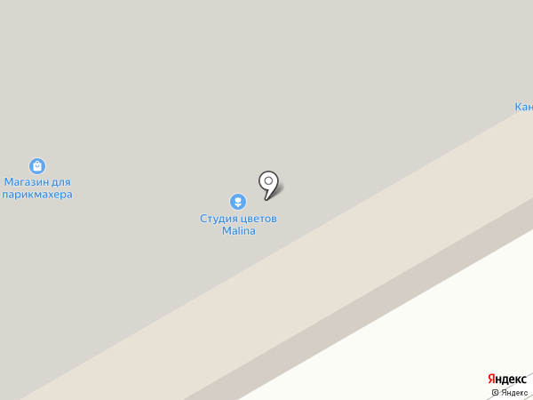 Mia на карте Ивантеевки