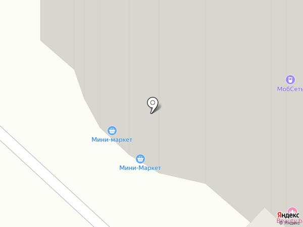 Кредит Пилот на карте Люберец