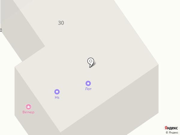 Парма на карте Старого Оскола