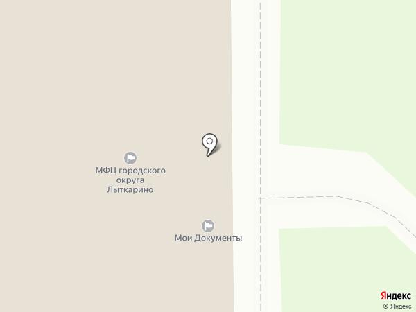 Мои документы на карте Лыткарино