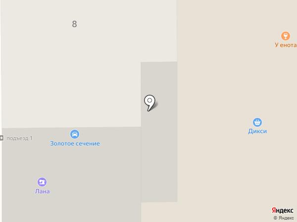 Столплит на карте Лыткарино