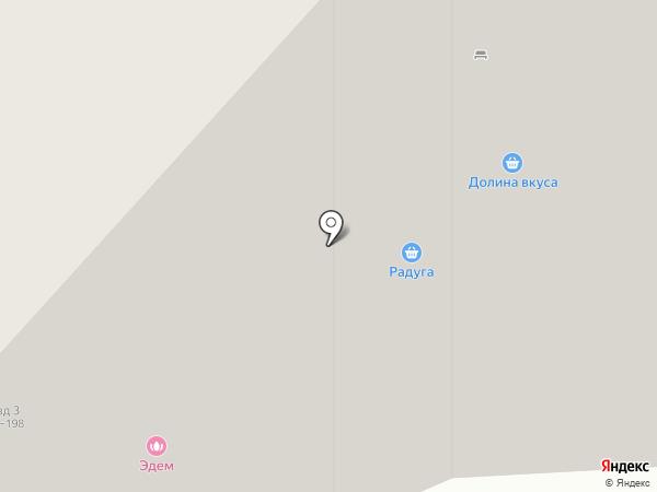 Фасоль на карте Москвы