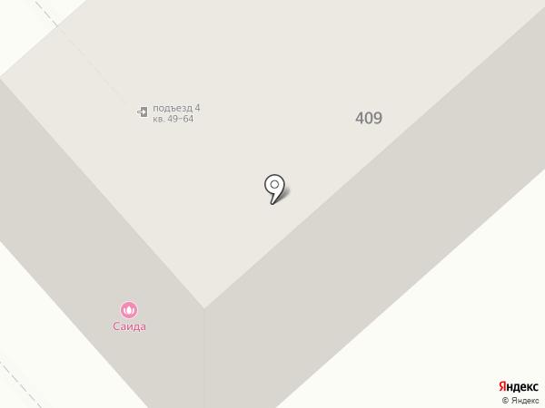 Саида на карте Люберец