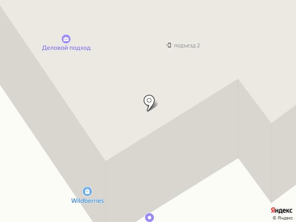 СДЭК на карте Старого Оскола