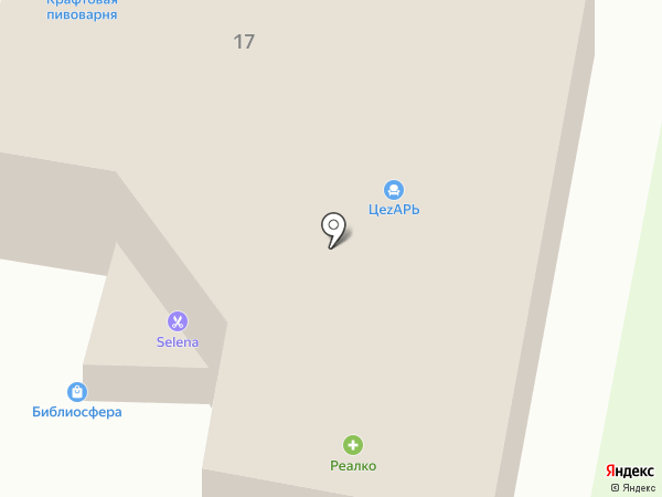 Selena на карте Старого Оскола