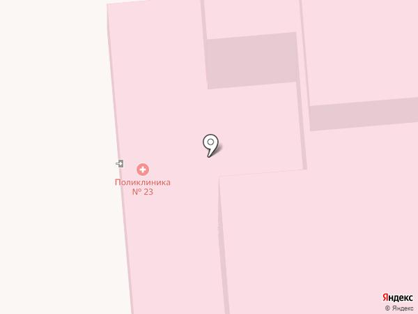 Городская поликлиника №23 на карте Некрасовки