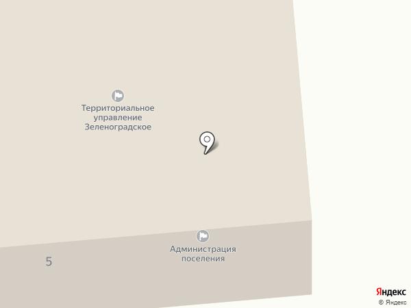 Администрация городского поселения Зеленоградский на карте Зеленоградского