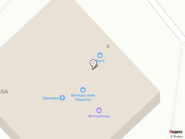Арго на карте Ивантеевки