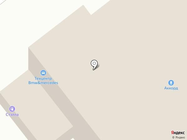 АВТОритет на карте Томилино