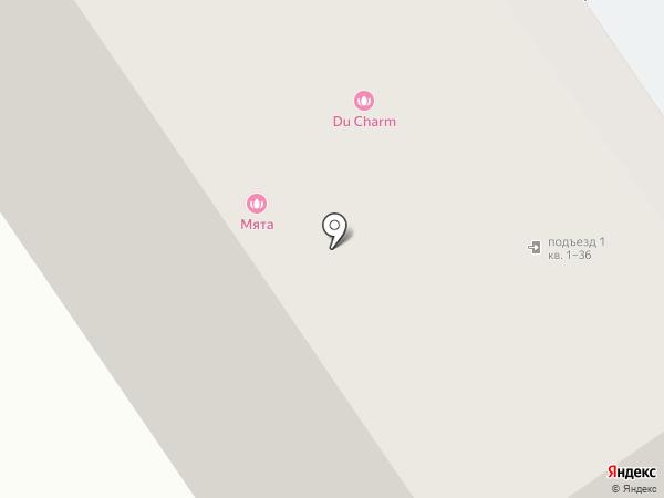 du Charme на карте Старого Оскола
