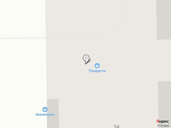 Аквамарин на карте Балашихи