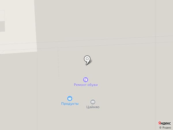 Центр бытовых слуг на карте Некрасовки