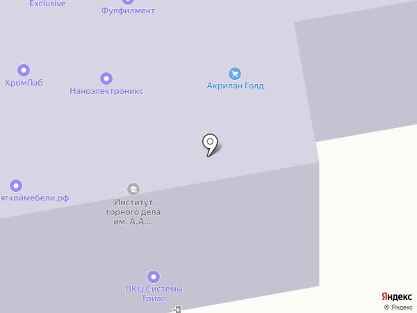 ХромЛаб на карте Люберец
