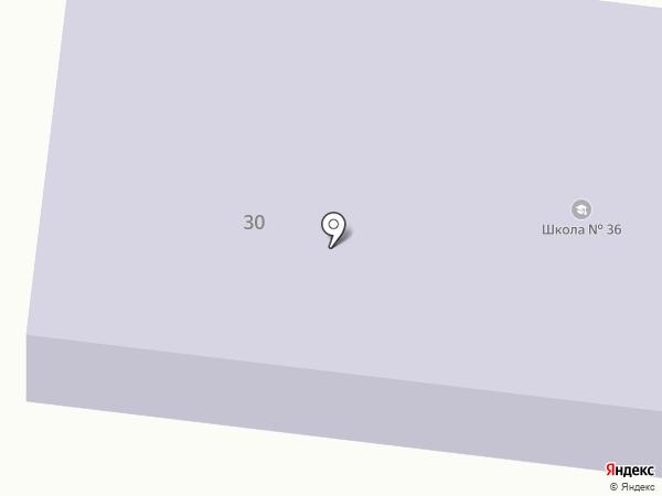 Макеевская общеобразовательная школа I-II ступеней №36 на карте Макеевки
