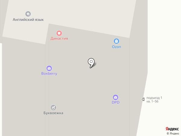 Чудо остров на карте Старого Оскола
