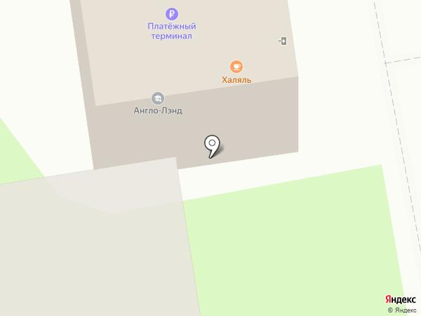 Люберецкая коллегия адвокатов на карте Томилино