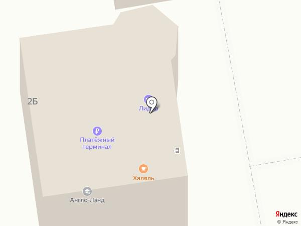 Центр на карте Томилино