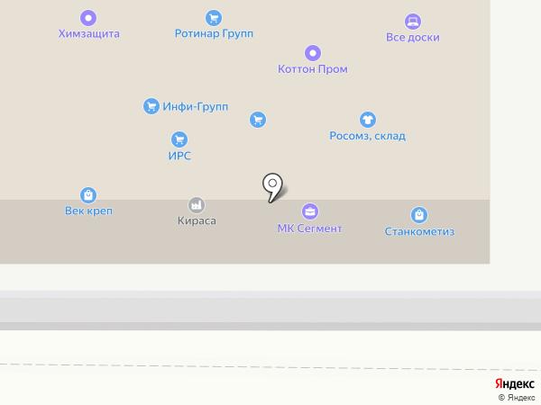 Led99.ru на карте Балашихи