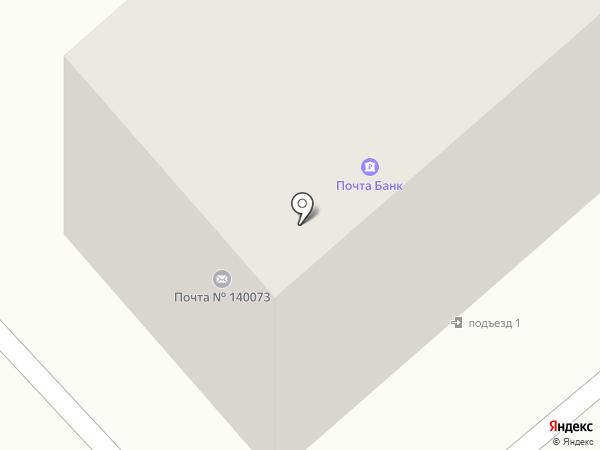 Банкомат, Почта Банк, ПАО на карте Томилино