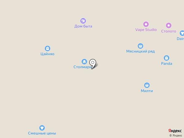 Инком-Гарант на карте Томилино