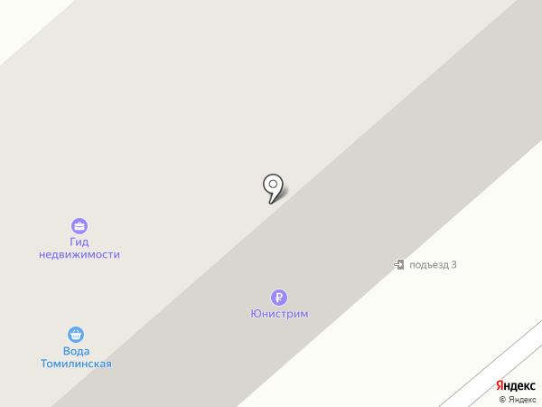 ПродРазвозка на карте Томилино