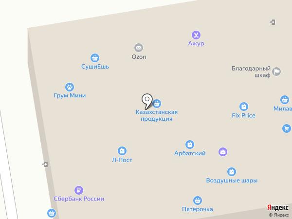 220-Вольт на карте Томилино