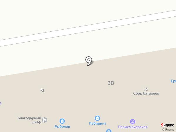 Грумми на карте Томилино