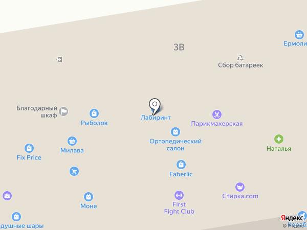 Туристическое агентство на карте Томилино
