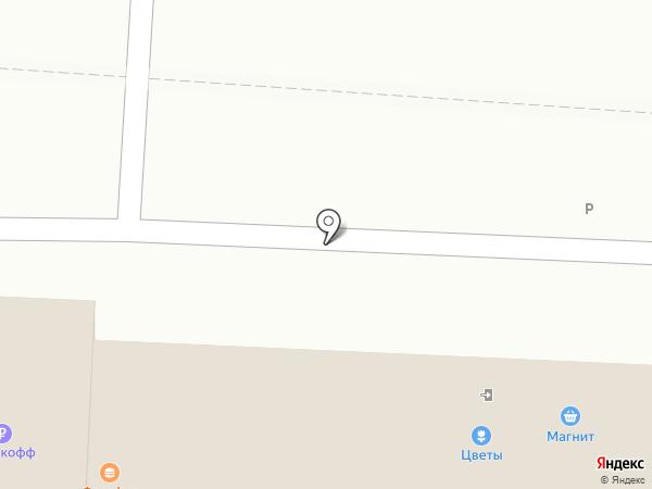 Кафе на карте Балашихи