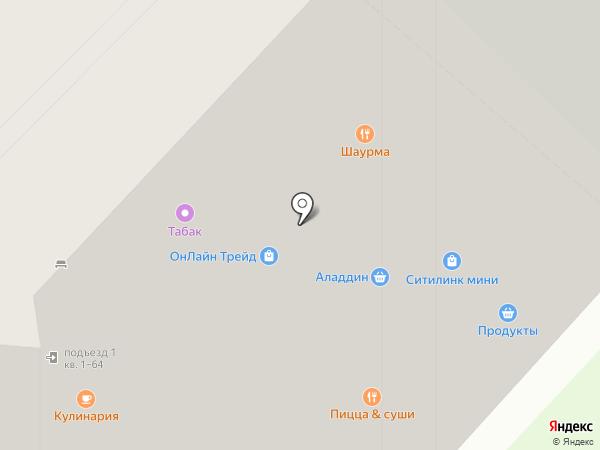 Мираж на карте Москвы